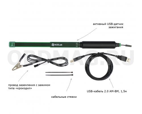 Активный USB-датчик зажигания с программой AndroSns