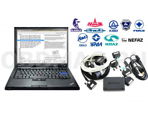 АВТОАС-КАРГО Полный комплект версия ПО 4.х + ноутбук