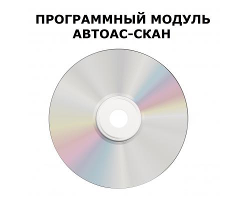 Программный модуль «KIA»
