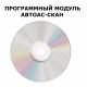 Программные модули Автоас СКАН