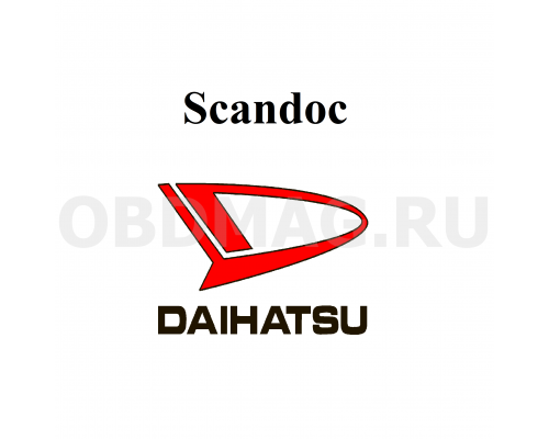 Пакет марок Daihatsu для Scandoc