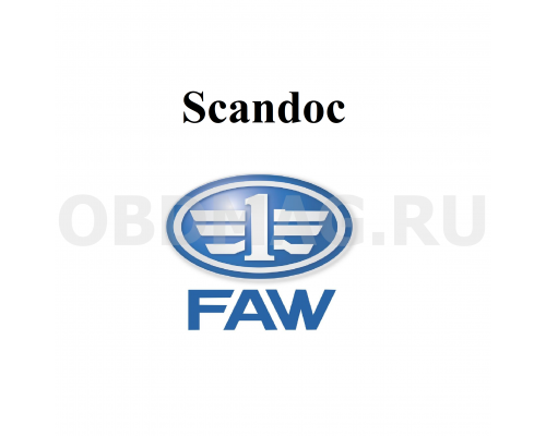 Пакет марок FAW для Scandoc