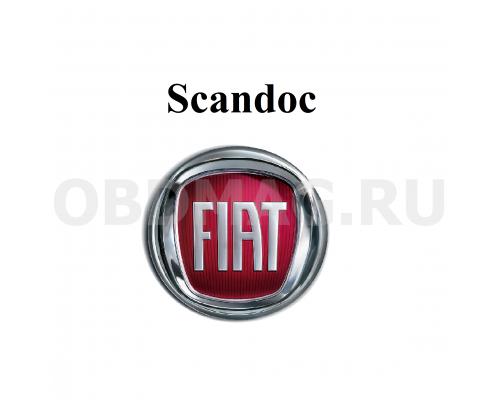 Пакет марок Fiat для Scandoc
