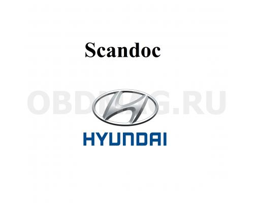 Пакет марок Hyundai для Scandoc