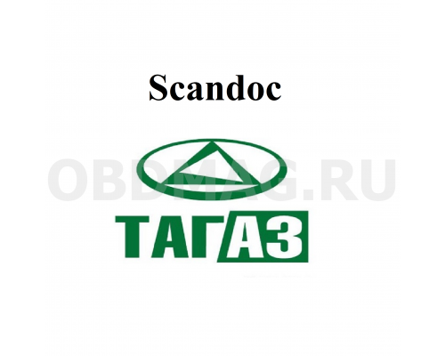 Пакет марок Tagaz для Scandoc