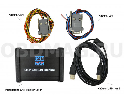 CAN-Hacker СH-P CAN\LIN интерфейс