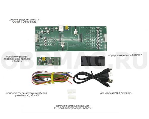 CANNY 7 SDK комплект разработчика
