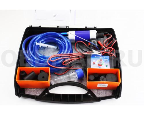 Дымогенератор G-Smoke с комплектом пробок-заглушек 12 шт