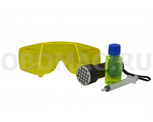 G-Smoke УФ фонарь + защитные очки + дымовая жидкость УФ 30 мл (набор)