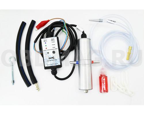 Дымогенератор ГД-03 комплект