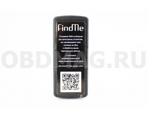 FindMe F2 Lite GPS/ГЛОНАСС-маяк