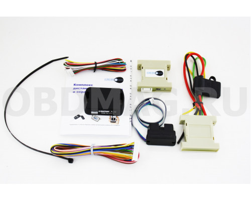 Immo-Master GSM Cистема дистанционного запуска