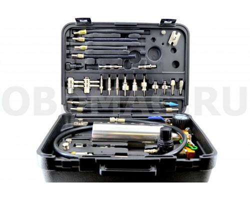 Прибор для химической промывки форсунок MST GX-100