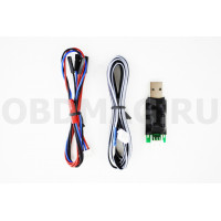 Ромокабель USB - Диагностика, Чип тюнинг ВАЗ ГАЗ УАЗ Иномарки