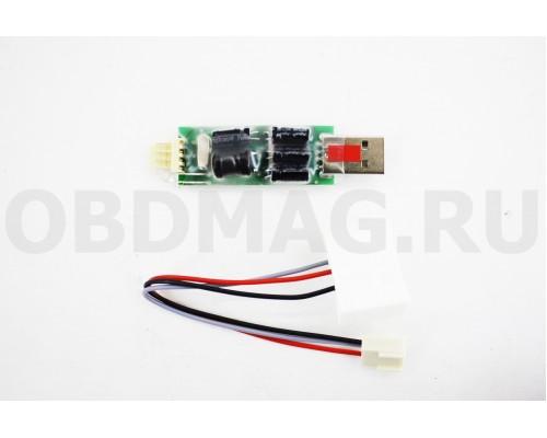 Адаптер USB-K-line ШТАТ