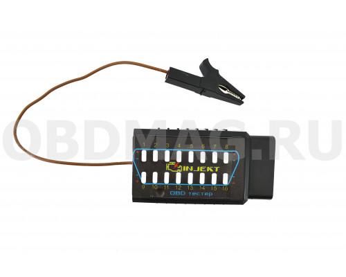 Тестер напряжений в OBD разъеме до 30 вольт