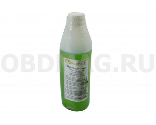 Жидкость для стенда тестовая - промывочная 1 литр
