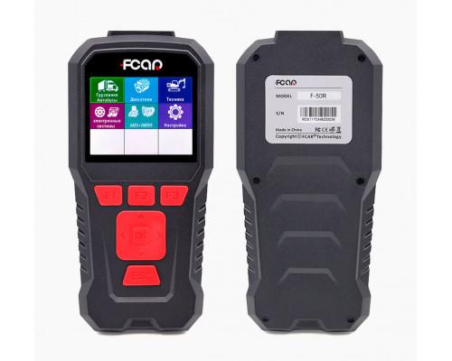 Мультимарочный сканер FCAR F50R для грузовиков и спецтехники