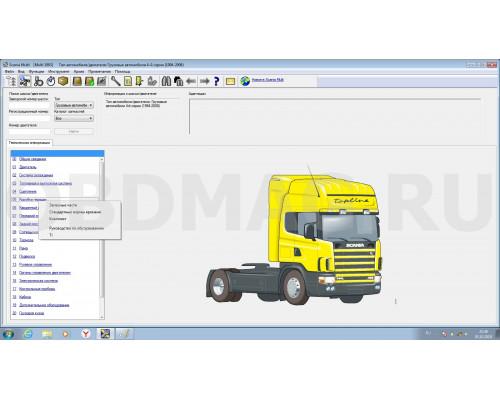 Каталог запчастей Scania Multi 18.12 RUS