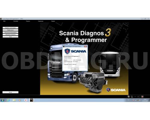 Программа Scania SDP3 v.2.40 RUS