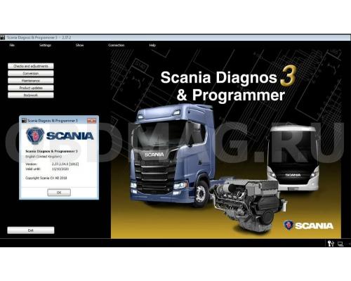 Установка и Активация Scania SDP 2.40 RUS для VCI 3