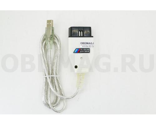 BMW INPA K+DCAN White