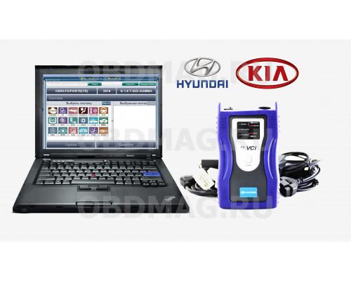 GDS VCI Hyundai / Kia + ноутбук с ПО 2018.03 легковые + грузовые