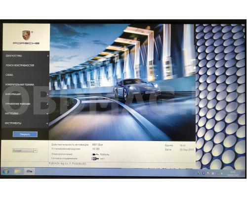 Установка программы Porsche Piwis 2 18.1  Windows 7