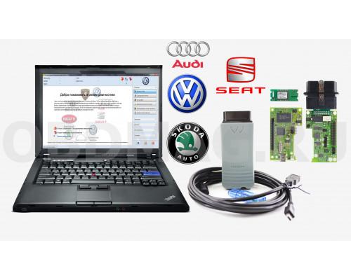 VAS 5054A Full chip +с Ноутбук Odis Service, Odis Engineering, ETKA, ELSA, TPI, Dataflash, SSP
