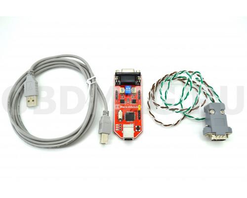 CAN-Hacker 3.2 двухканальный USB-CAN адаптер
