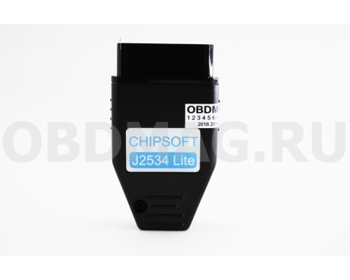 Chipsoft J2534 Lite
