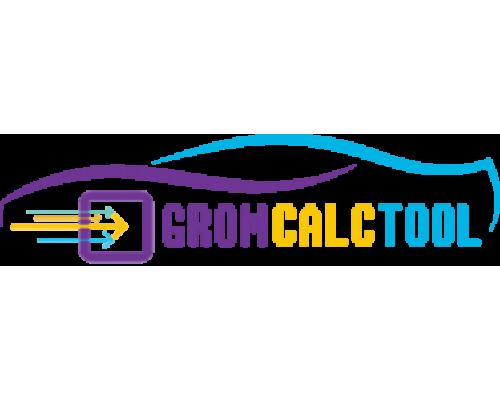 Лицензия 0103 SRS CAN-BUS Renault Crash Reset для Grom Calc Tool