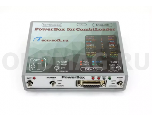 PowerBox for Combiloader
