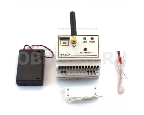 GSM-реле PRO с дистанционным управлением