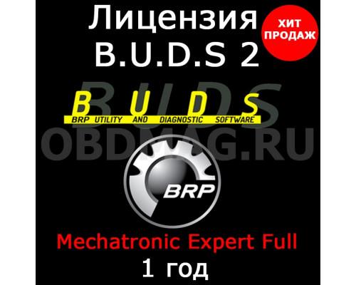 """Лицензия BUDS 2 """"Mechatronic Expert"""" 1 год"""