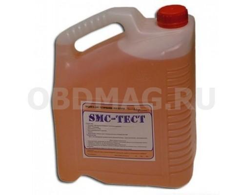 Жидкость для тестирования в УЗ стендах SMC-ТЕСТ, 5л
