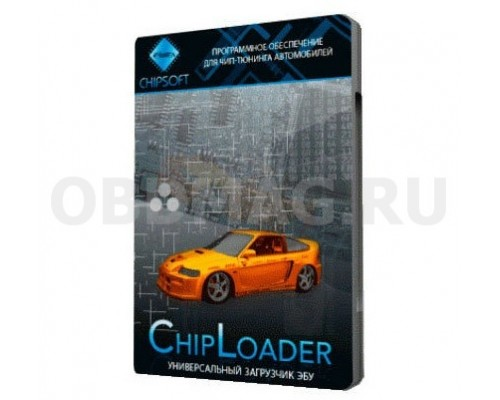 "Модуль ""DELPHI HV240 / MR140 - OBDII"" для CHIPLOADER"