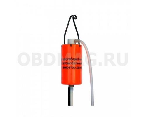 Малогабаритный дымогенератор для автомобиля
