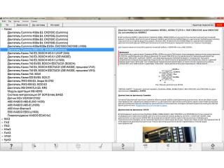 Автоас-Карго Версия 6.0 - Новая версия программы