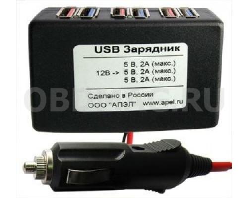 АПЭЛ USB зарядное устройство (3-х канальное)