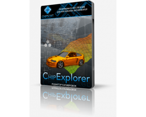 Программа ChipExplorer STANDARD by Chipsoft + USB ключ