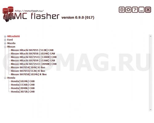 Загрузчик прошивок MMC Flasher MMCFlash