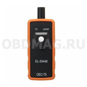 EL-50448 - прибор для прописки датчиков давления GM General Motors TMPS